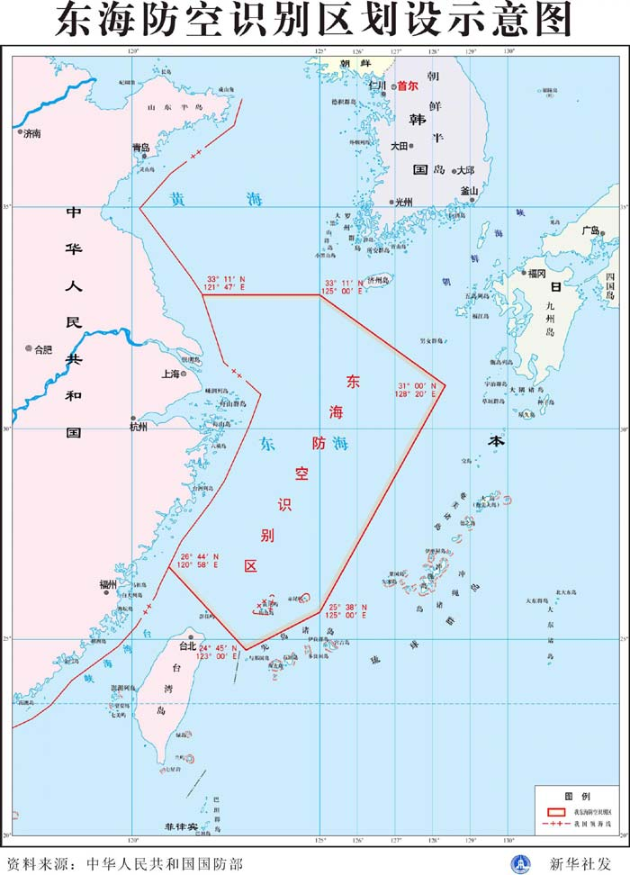 New_Chinese_Air_Identification_Zone_Near_Japan